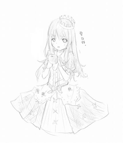 yukisitararararara_20110216233603.jpg