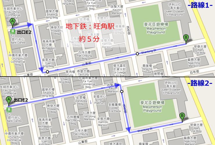 MK MTR MAP
