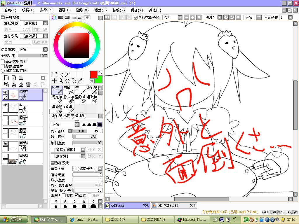 IGAITO.jpg