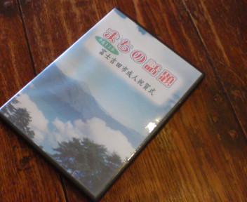 1999 seijin dvd
