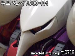 キュベレイ AMX-004