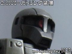 ZAKUⅠ-ガトリング装備