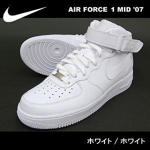 楽天 airforce