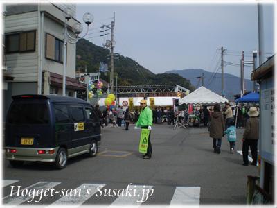 2010-03-28-4.jpg