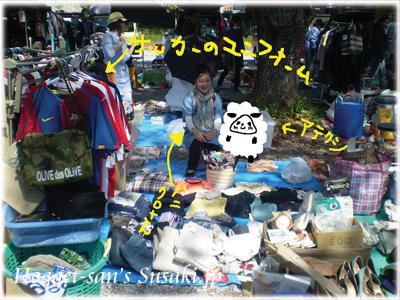 2010-05-02-1.jpg