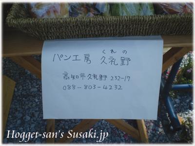 2010-05-02-9.jpg