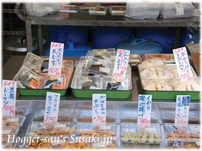 小松魚屋1