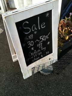 Guten Tag Sale4