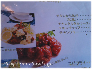Cafe 珈風帆11