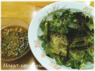 豚太郎香草つけ麺1