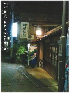 柳屋旅館5