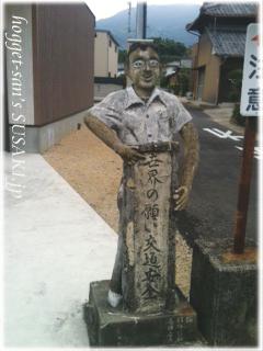 須崎食料品店8