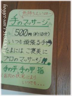 con米cafe7
