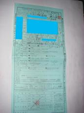 IMGP7372 - コピー