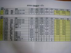 IMGP7308.jpg