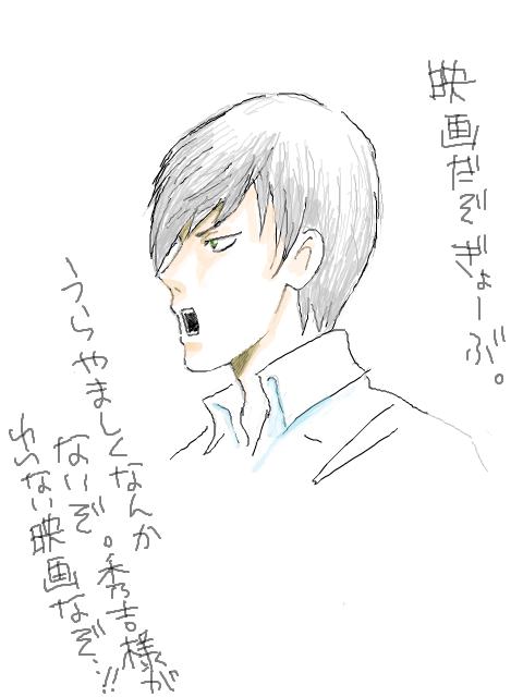 110604mitzunari.png