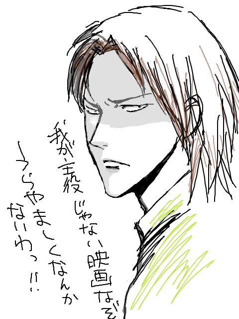110607mouri.png