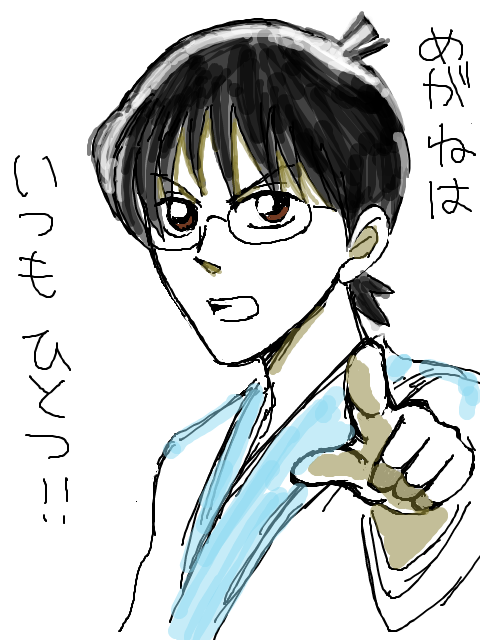 110804shinpachitantei.png