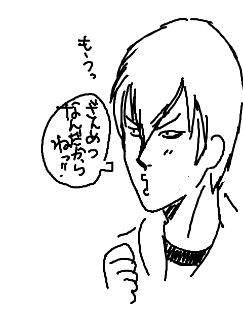 110908kyououtzundere.png