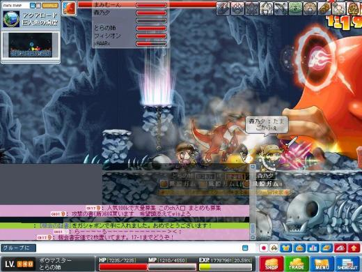 warumenw_convert_20100102163252[1]