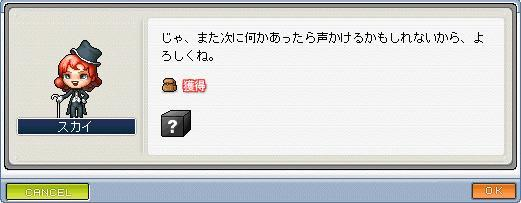 Q8.jpg