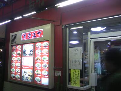 yokohama20100104