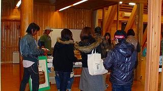 touhoku042009