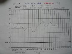 s-2011-8-23 002