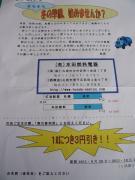 s-2011-9-21 006