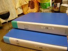 s-2011-9-26 001