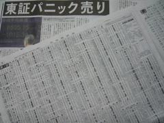 s-2011-3-15.jpg