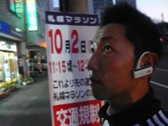 s-2011-9-27.jpg
