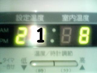 室温8度w