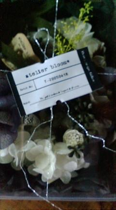 atelier bloom 006