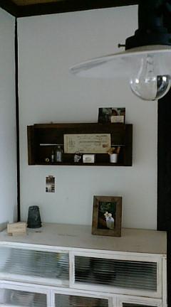 wax 024