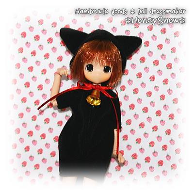 1/6DOLL 【アニマルスーツ】 黒猫