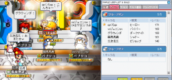 Maple__091231_001737ビサ1