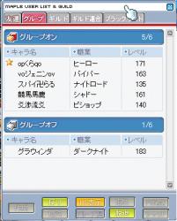 Maple__091231_003127ビサ2