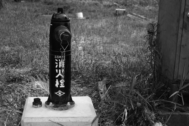 shoukasen-じぶん目線