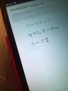 moblog_9abd8c81.jpg