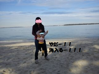 20110731_3.jpg
