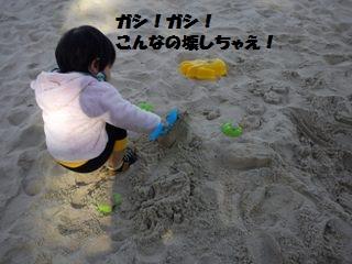 20110731_5.jpg
