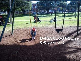20110804_4.jpg