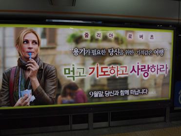 韓国イメージ3