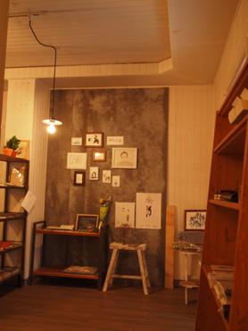 cafe spring3