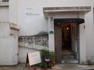 cafe spring2