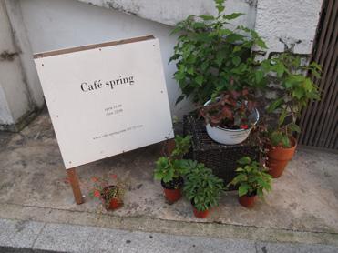 cafe spring1