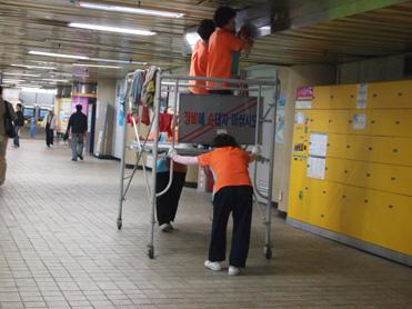 朝の地下鉄2