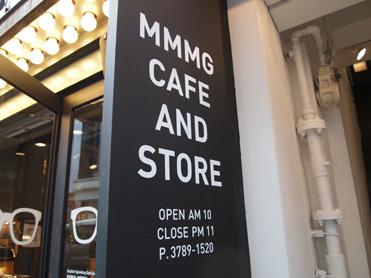 MMMGカフェ1
