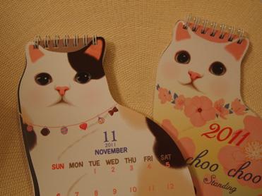 カレンダーセット2